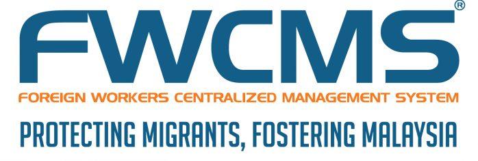 FWCMS-logo-(R)---with-slogan
